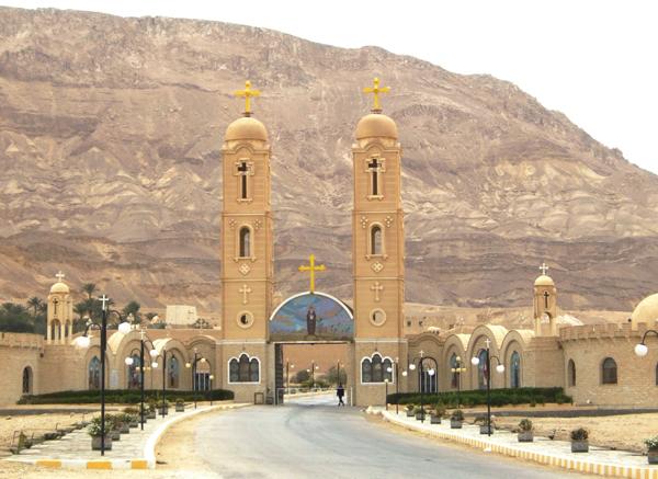 Coptic Christian Monastery Egypt